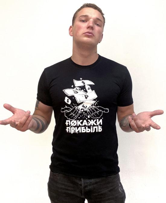 Килл билл шоп - магазин футболок Эдварда Била